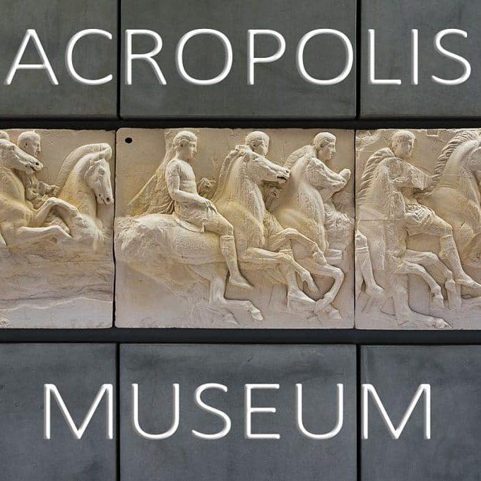 Acropolis Museum Frontpage