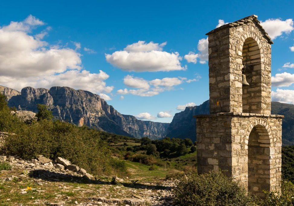 hiking voidomatis papingo agios athanasios bells